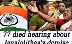 Jayalalithaa Dead : 77 people died of grief