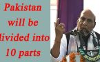 Pakistan will be divided into 10 parts, says Rajnath Singh; Watch Video