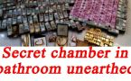 Karnataka IT unearths secret chamber in Hwala operator's bathroom, Watch Video