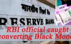 RBI official arrested by CBI for exchanging 'Black Money'