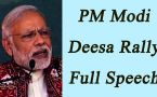 PM says Opposition won't let him speak in Lok Sabha, so he's addressing Jan Sabha