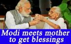 PM Modi visits mother Hiraba during Gujarat visit