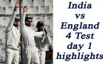 India vs England 4th Test, 1st day Highlights : England scores 288/5, Keaton Jennings shines on debut