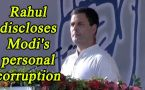 Rahul Gandhi accuses Narendra Modi of accepting bribe from Sahara, Watch Video