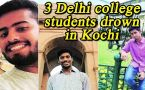 St Stephen's College students drown in Kochi