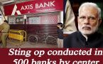 Modi government conducts sting operation in 500 banks post demonetization