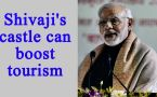PM Modi in Mumbai : Shivaji's castles will boost tourism in India, Watch Video