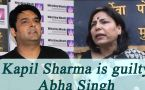 Kapil Sharma Case: Advocate Abha Singh explains why he is guilty; Watch Video