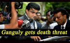Sourav Ganguly gets death threat letter