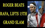 Roger Federer beats Rafael Nadal win his 5th Australian Open title