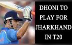 MS Dhoni to play for Jharkhand after England T20 series