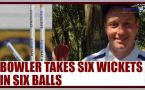 Australian bowler takes SIX wickets in one over