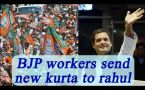 Rahul Gandhi gets a new kurta from BJP workers