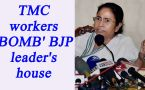 Mamata Banerjee's TMC workers bombed BJP leader's house