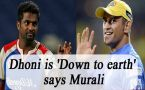 MS Dhoni is a Down to earth' Cricketer : Muttiah Muralitharan