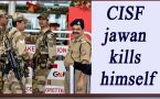 CISF jawan commits suicide at Bengaluru Airport