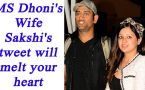 MS Dhoni : Sakshi  Dhoni tweets Says, 'proud of you' wins hearts