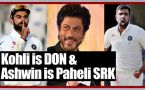 Shah Raukh Khan gives best nicknames of Indian Cricketers