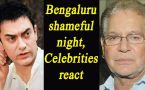 Bengaluru Mass molestation: Bollywood condemn shameful incident on Twitter
