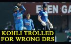 Virat Kohli trolled for not consulting MS Dhoni on DRS