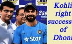 Virat Kohli is as good as MS Dhoni, says Sourav Ganguly