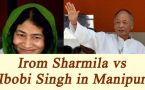 Irom Sharmila to contest against CM Ibobi in Manipur Polls 2017