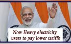 Modi government's new power plan: Heavy electricity users will now pay lower tariffs