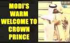 PM Modi welcomes Crown Prince of Abu Dhabi Al Nahyan at Delhi Airport