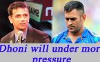 Rahul Dravid reacts on Dhoni playing under Virat Kohli's captaincy