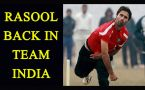 Parvez Rasool back in Team India;  5 facts about him