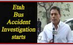 Etah Bus Tragedy: Rescue work underway, says ADG Daljeet Chaudhary; Watch Video