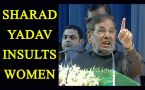 Sharad Yadav insults women, says vote is bigger than daughter's honour