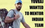 Yuvraj Singh wanted to mentor Indian team: MSK Prasad