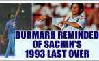 Jasprit Bumrah's last over reminded of Sachin Tedulkar in 1993 Hero cup