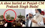 Shoe thrown at Prakash Singh Badal during meeting at Bhatinda