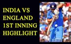 MS Dhoni helps Team India to reach 147 run, openers again fail to impress