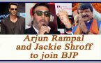 UP Elections 2017: Arjun Rampal, Jackie Shroff to join BJP