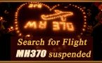 Flight MH370 Tradegy: Underwater search called off