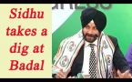 Navjot Singh Sidhu joins Congress, says will expose Badal family, Watch Video