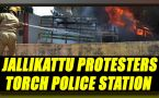 Jallikattu protestetrs torched police station in Chennai