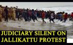 Jallikattu Protest: Judiciary silent on police excess at Chennai, why?
