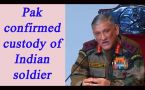 Pak DGMO confirmed custody of Indian soldier Chandu Chauhan: Indian Army Chief