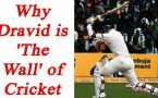 Rahul Dravid Special: Here's why he is 'The wall' of Cricket world