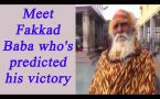 UP Elections 2017: Fakkad Baba, who predicted his victory