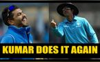 Kumar Dharmasena creates blunder during India vs England match