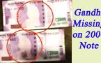 Gandhi Missing on 2000 Note, Watch Video