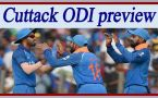 India vs England, Cuttack ODI preview : Dew to play major factor