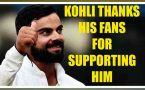 Virat Kohli thank his fans for being nominated for Padma Shri