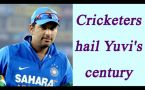 India Vs England: Yuvraj Singh hits century, Here is how Cricketers hail