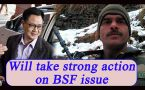 BSF Video raises serious alarm, says Kiren Rijiju